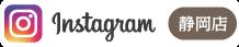 instagram 静岡店