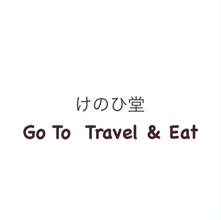 Go To Travel & Eat 【静岡店・焼津店】